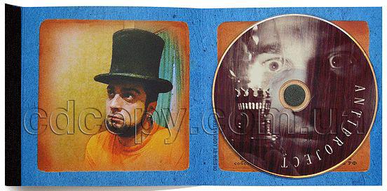 Открытка для CD