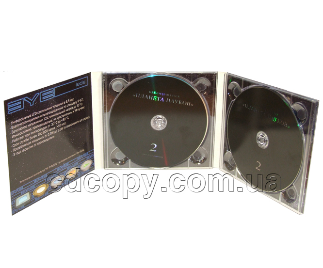Упаковка Диджипак (DigiPack) на 2 CD
